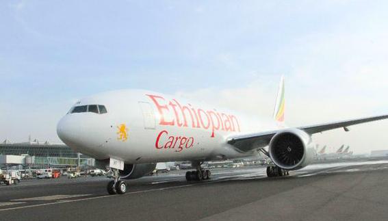 ©Ethiopian Cargo