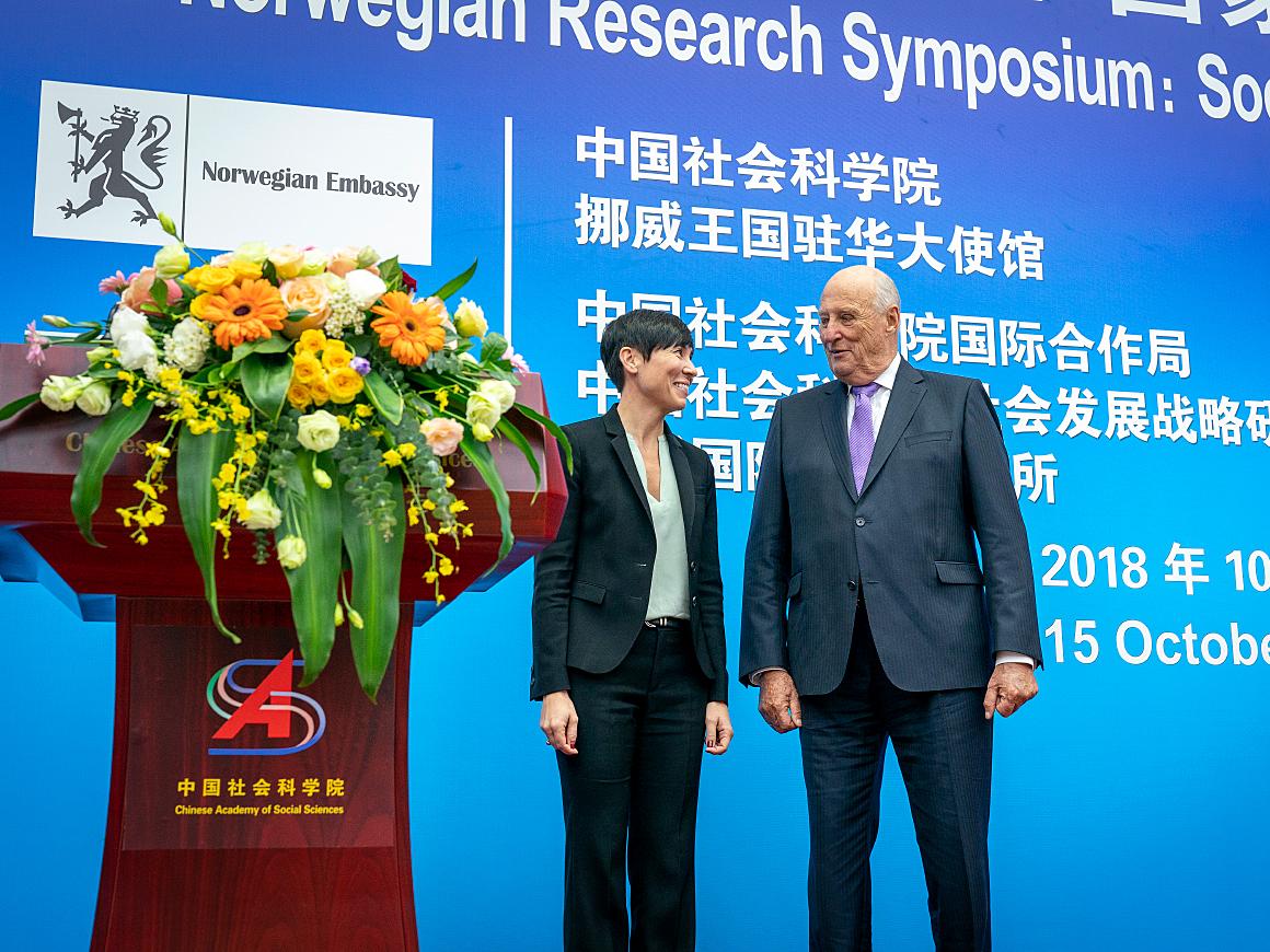 Sowohl König Harald als auch die norwegische Außenministerin Ine Eriksen Søreide sprachen bei der Eröffnung des Symposiums©Heiko Junge, NTB scanpix